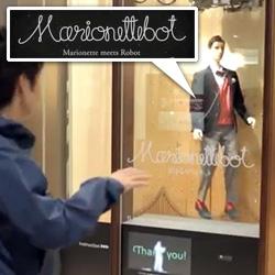 marionettebot
